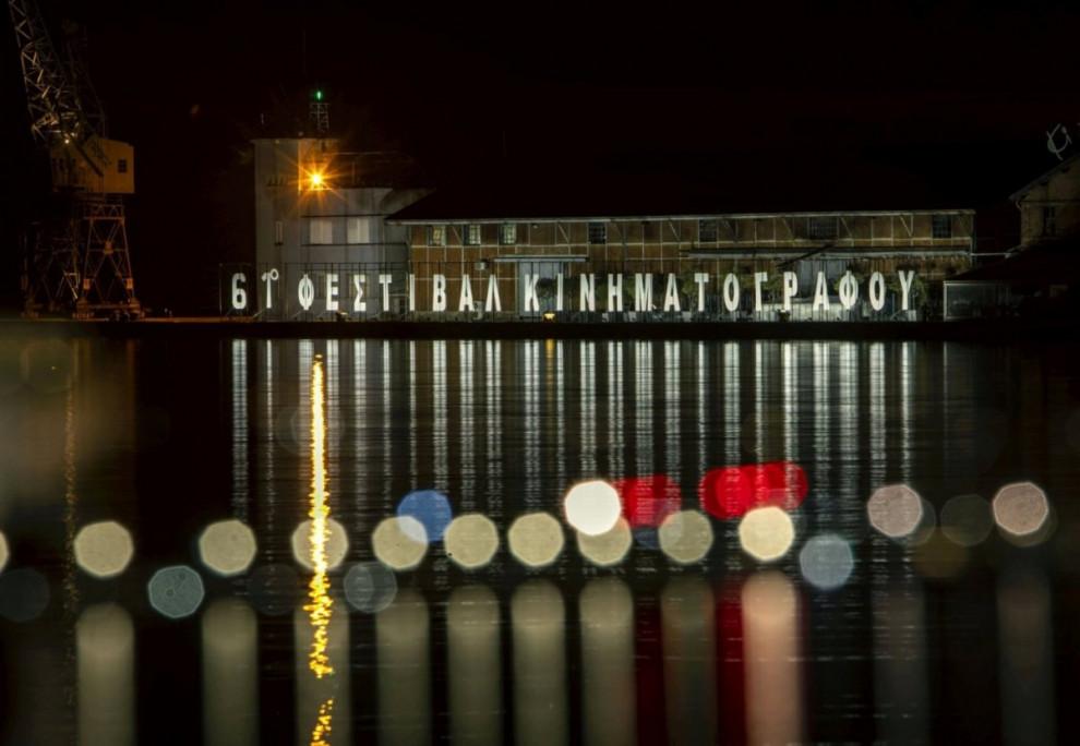 Thessaloniki_61_2020.jpg