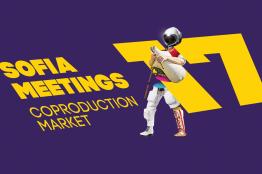 17-Sofia-Meetings_2020.png